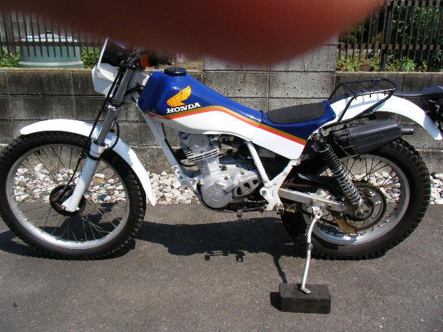 DSCF5012[1]
