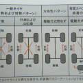 DSCF0540[1]