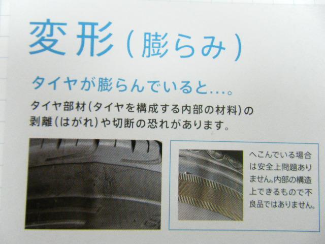 DSCF0542[1]