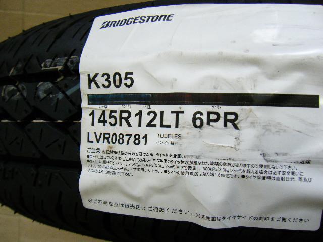 DSCF1195