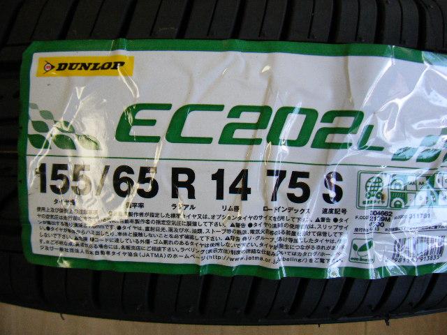 DSCF3855