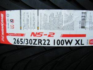 DSCF4966