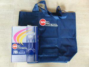 DSCF7525[1]