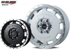 HI-BLOCK BALEX white&Black 6H-thumb-400xauto-11220