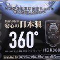 DSCF0620[1]