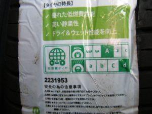 DSCF1026[1]